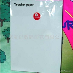 Heat Transfer Paper-A4 (Hot Product - 1*)