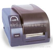 单张吊牌打印 条形码打印机 标签打印机