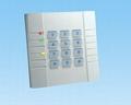 Access Control Door Lock