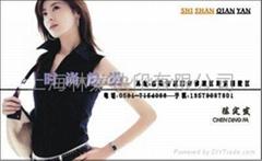 印刷厂|上海印刷厂|林龙快印印刷厂51870870
