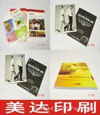 catalogue/booklet 1