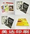 catalogue/booklet