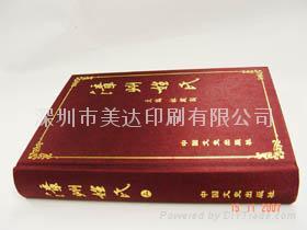 catalogue/booklet 2