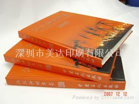 catalogue/booklet 5