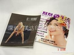 catalog\handbag\book printing