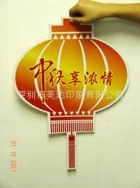 catalog\handbag\book printing 4