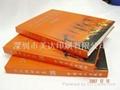 catalog\handbag\book printing 5