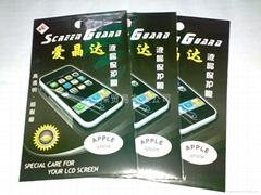 供應日本磨砂材料液晶保護膜apple iphone (3g)
