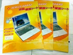 供應日本PET材料筆記本液晶保護膜