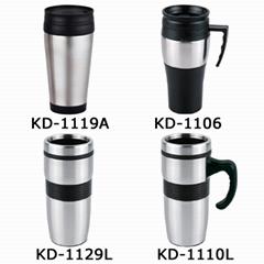 Travel Mug/Coffee Mug