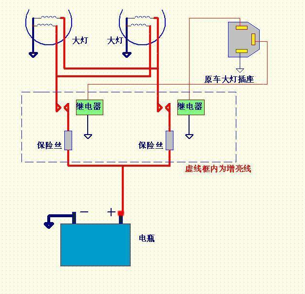 汽车4线继电器接线图42-其它电力高清图片