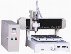 small cnc machine