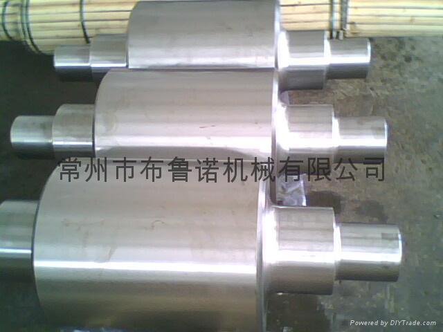 shaft 2