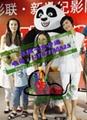功夫熊猫,卡通人偶服装,卡通人