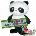 卡通行走人偶大熊猫,国宝熊猫人