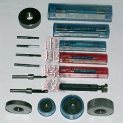 内外螺纹检测螺纹环规螺纹塞规针规拴规牙规