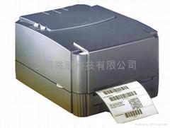 网络工程热转移标签专用打印机
