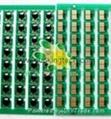 佳能MF9600C芯片
