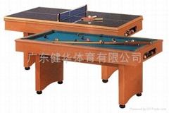 家用餐桌型多功能台(台球,乒乓球,餐桌三用)