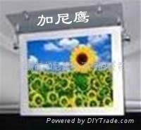 LCD AD.PLAYER