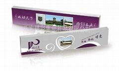 南京大學建校110週年郵票鎮紙