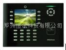 鄭州中控m880攝像可拍照考勤機