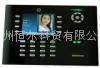 鄭州中控iclock660指紋帶拍照可視考勤機