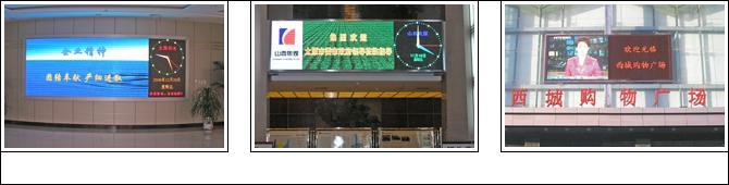 LED三基色全彩顯示屏 3