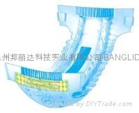 Super absorbent polymer - SAP for baby diaper- Quanzhou Banglida