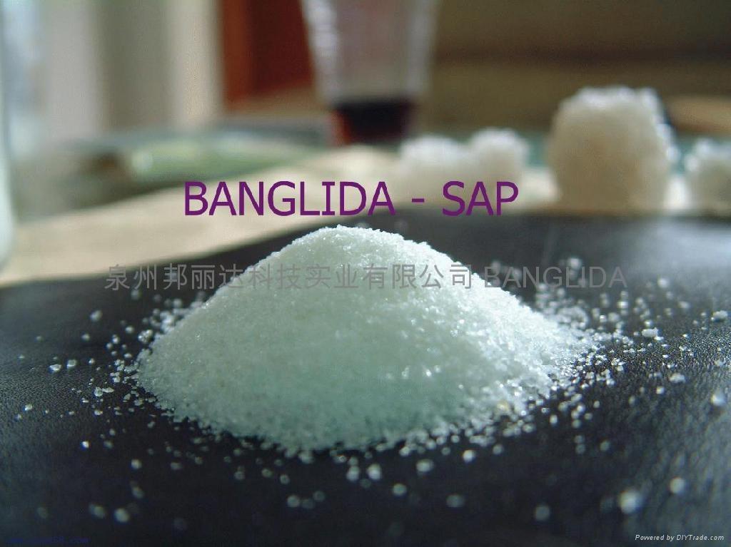 Super absorbent polymer - SAP for baby diaper- Quanzhou Banglida 3