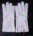 Nylon glove/Regalia Gloves/Men's formal gloves/Delicate Garden Gloves
