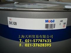 美孚進口工業合成齒輪油潤滑油潤滑脂
