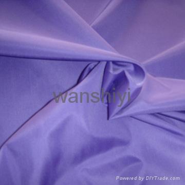 plain dyed pongee 1