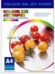 High Glossy Coated Inkjet Photo Paper, Waterproof