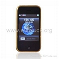 S689 Tri-band TV Function Cell Phone