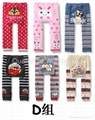 infant clothing 3