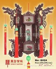 東藝宮燈 G024