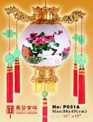 喜慶燈籠 P031A