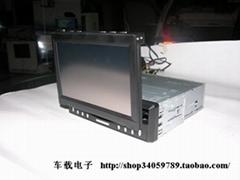 """車載電腦顯示器 帶功放-收音-手動伸縮7""""屏"""