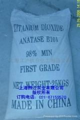 锐钛型钛白粉B101