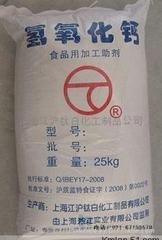 食品级氢氧化钙(食品添加剂)
