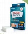 Eraser Block 3pk