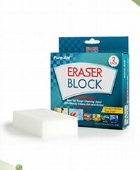 Eraser Block 2pk