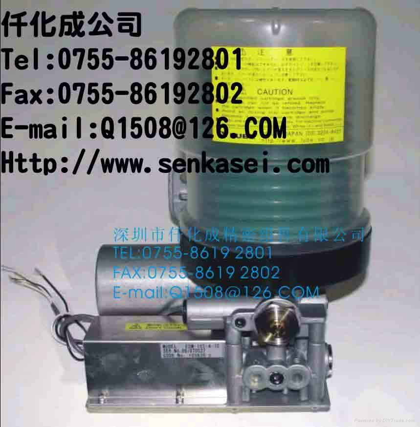 Maintenance of injection molding machine lubrication pump