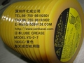 JAPAN  LUBE ORIGINAL GREASE YS-2-7 700CC