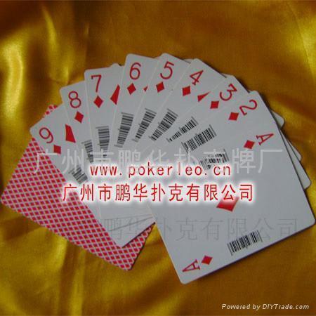 撲克廠家供應高仿美國小蜜蜂撲克 3