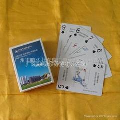 燃氣知識宣傳撲克