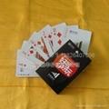中國移動通信撲克牌