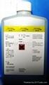 生化分析仪清洗液-适用于希森美