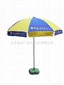 北京太陽傘廠家-太陽傘001
